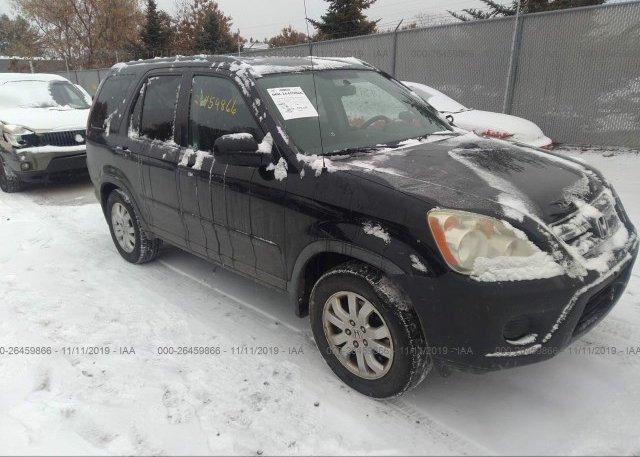 Inventory #665522469 2005 Honda CR-V