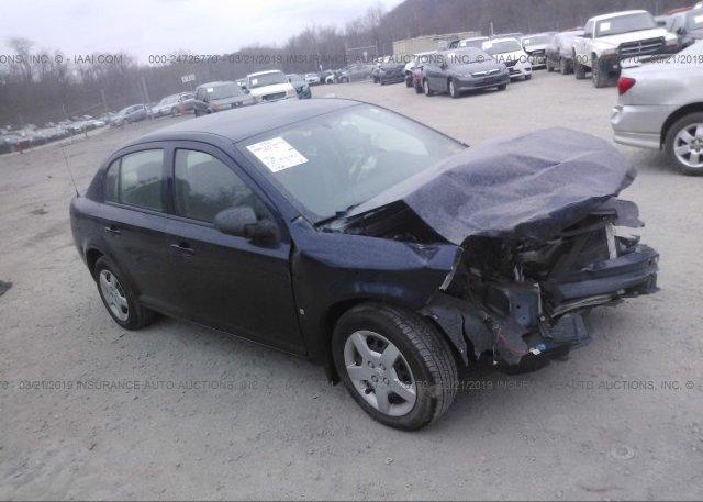 Inventory #617996917 2008 Chevrolet COBALT