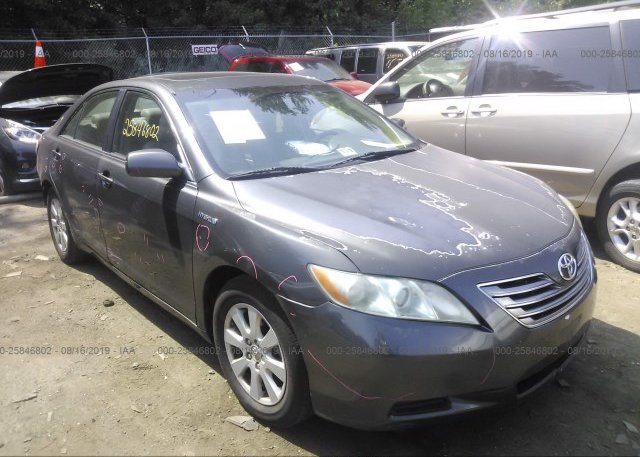 Inventory #261291861 2008 Toyota CAMRY