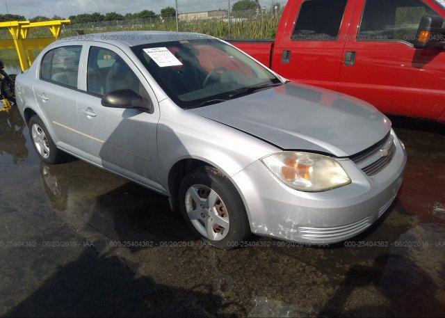 Inventory #953281189 2005 Chevrolet COBALT