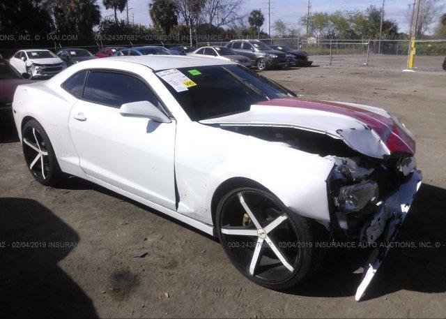 Inventory #462262643 2014 Chevrolet CAMARO