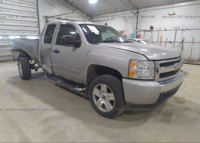 Inventory #701794429 2008 Chevrolet SILVERADO