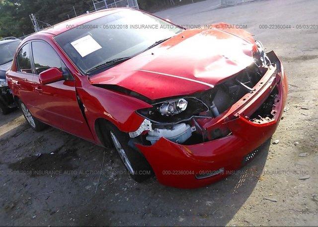 Inventory #588707683 2007 Mazda 3