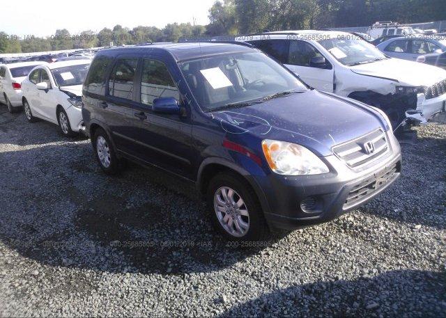 Inventory #930584545 2005 Honda CR-V