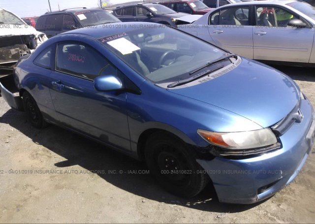 Inventory #838190247 2006 Honda CIVIC