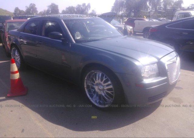 Inventory #684133281 2005 Chrysler 300