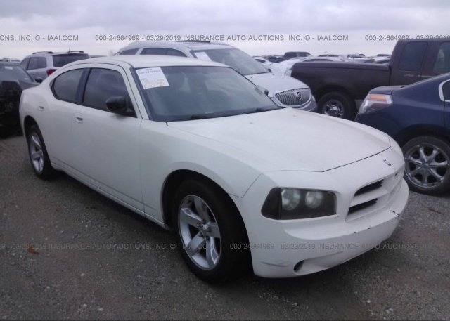 Inventory #626889453 2008 Dodge CHARGER