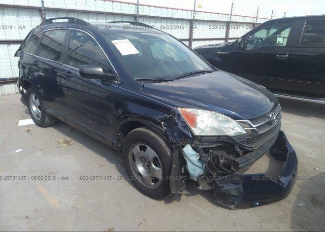 Inventory #376317462 2010 Honda CR-V