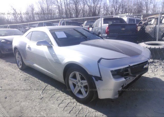 Inventory #612126451 2012 Chevrolet CAMARO