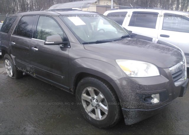 Inventory #408342617 2008 Saturn OUTLOOK