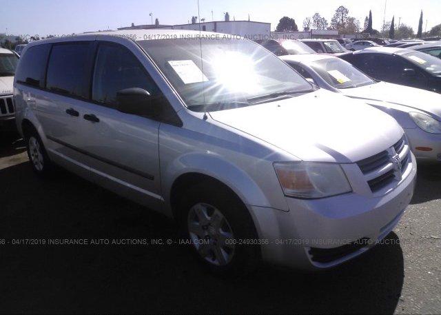 Inventory #771352755 2008 Dodge GRAND CARAVAN