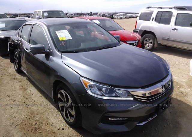 Inventory #785490556 2017 Honda ACCORD
