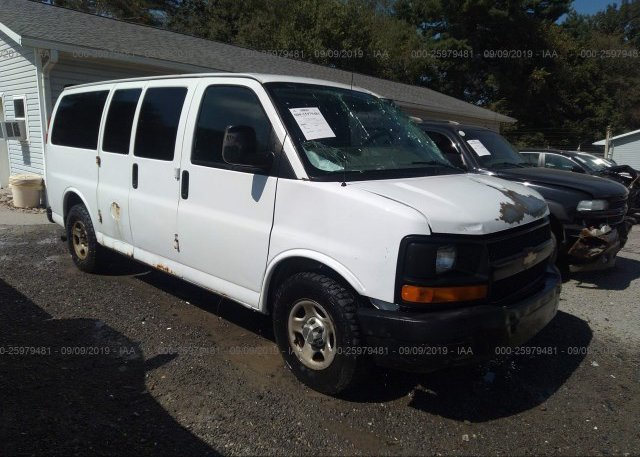 Inventory #237501303 2008 Chevrolet EXPRESS G1500