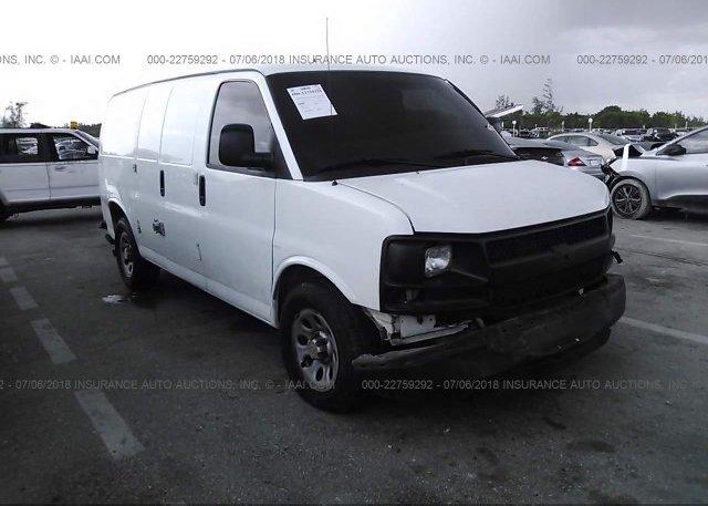 Inventory #787080121 2012 Chevrolet EXPRESS G1500