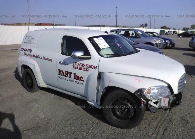 Inventory #484190541 2008 Chevrolet HHR