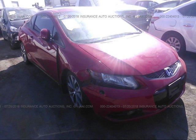 Inventory #408262271 2012 Honda CIVIC