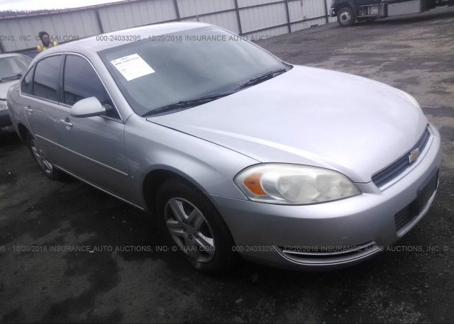 Inventory #951761428 2006 Chevrolet IMPALA