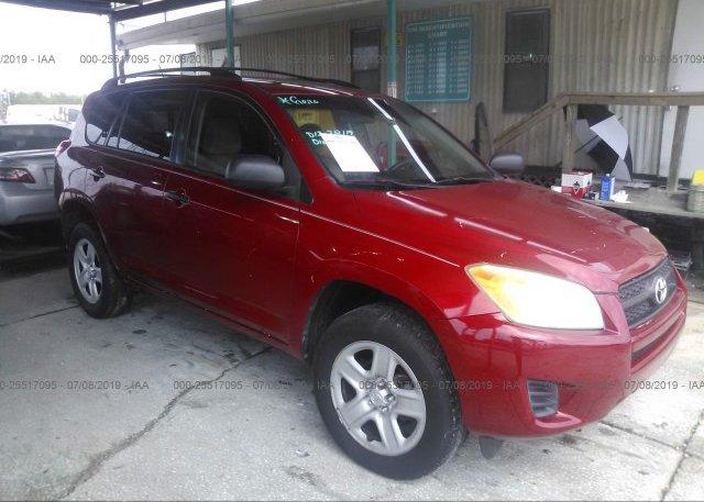 Inventory #182971815 2009 Toyota RAV4