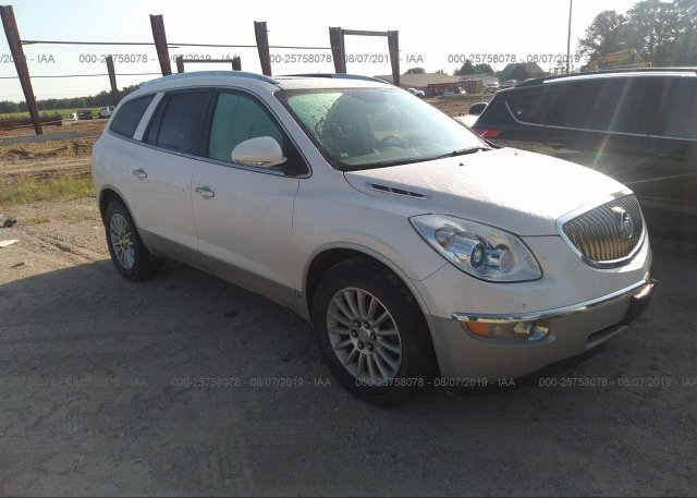 Inventory #784550179 2009 Buick ENCLAVE