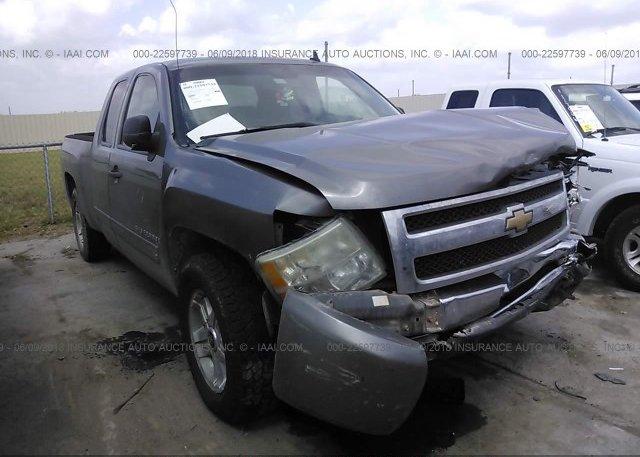 Inventory #703125668 2009 Chevrolet SILVERADO