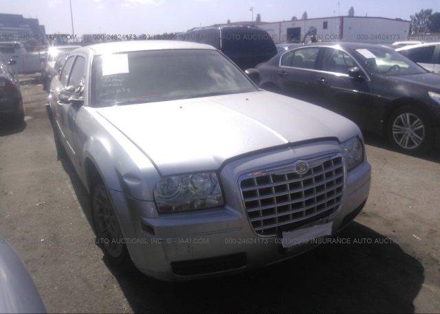 Inventory #650728785 2005 Chrysler 300