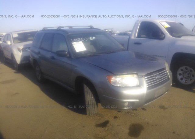 Inventory #422452356 2007 Subaru FORESTER