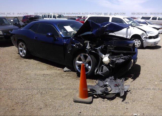 Inventory #652899426 2013 Dodge CHALLENGER