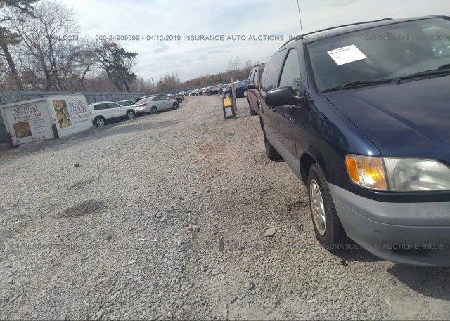 Inventory #870679074 2002 Toyota SIENNA