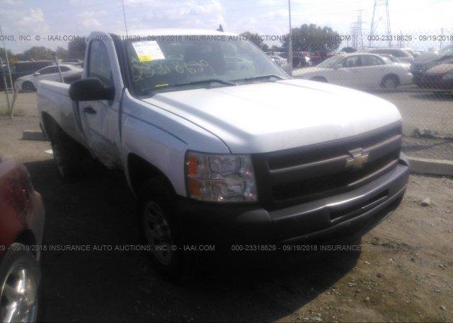 Inventory #540829430 2009 Chevrolet SILVERADO