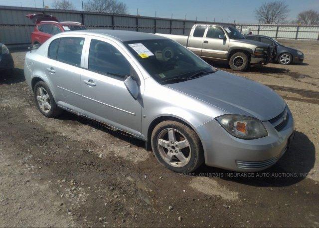 Inventory #543803185 2009 Chevrolet COBALT