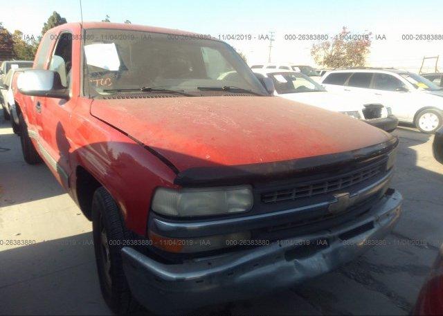 Inventory #316312654 2000 Chevrolet SILVERADO