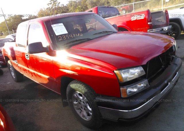 Inventory #475393958 2004 Chevrolet SILVERADO