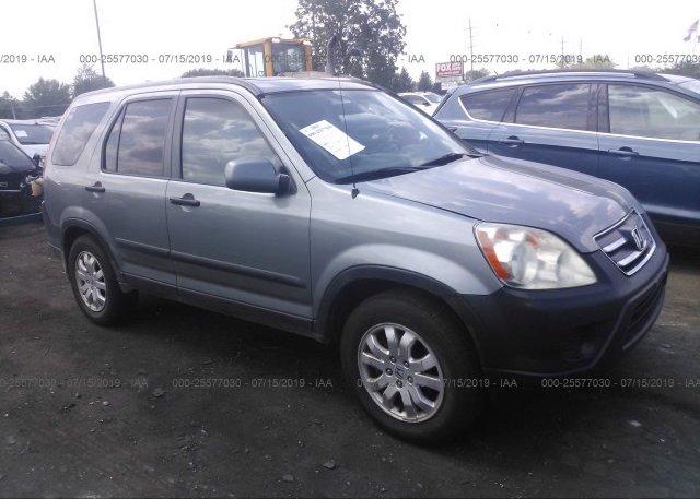 Inventory #967445406 2006 Honda CR-V