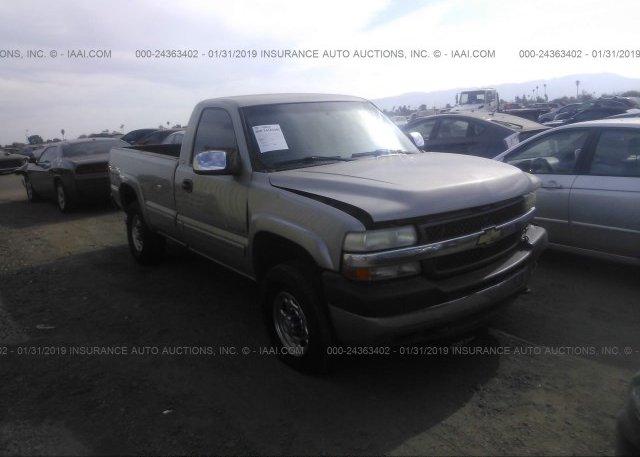 Inventory #378178916 2001 Chevrolet SILVERADO