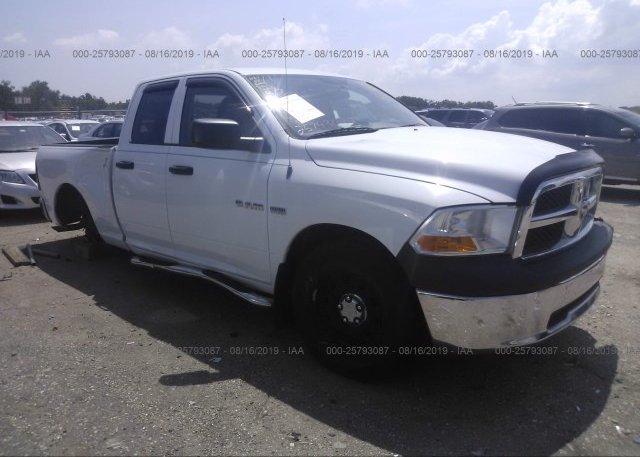 Inventory #527850778 2010 Dodge RAM 1500