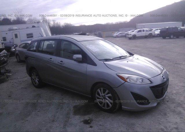 Inventory #320426124 2013 Mazda 5