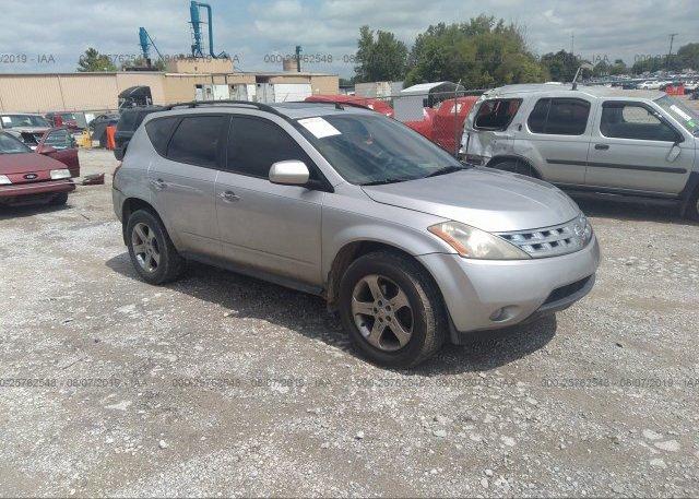 Inventory #227568768 2003 Nissan MURANO