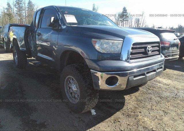 Inventory #968571498 2007 Toyota TUNDRA