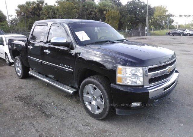 Inventory #946795424 2011 Chevrolet SILVERADO