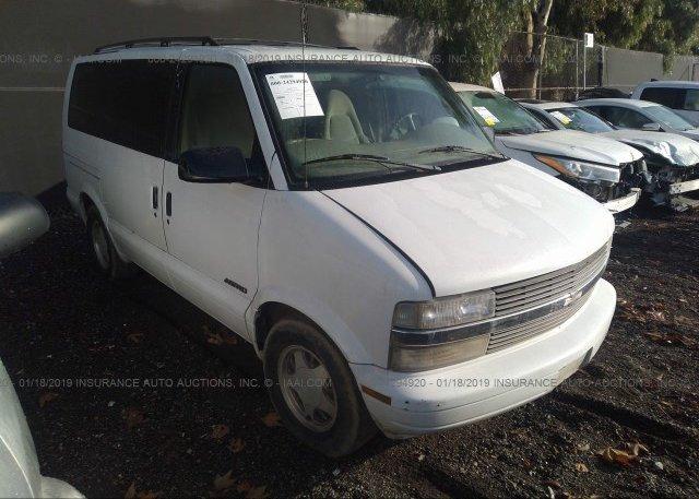 Inventory #221429584 1999 Chevrolet ASTRO