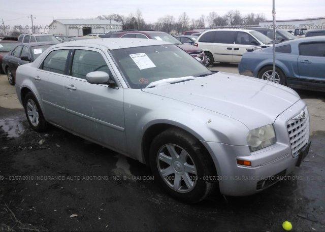 Inventory #951285091 2005 Chrysler 300
