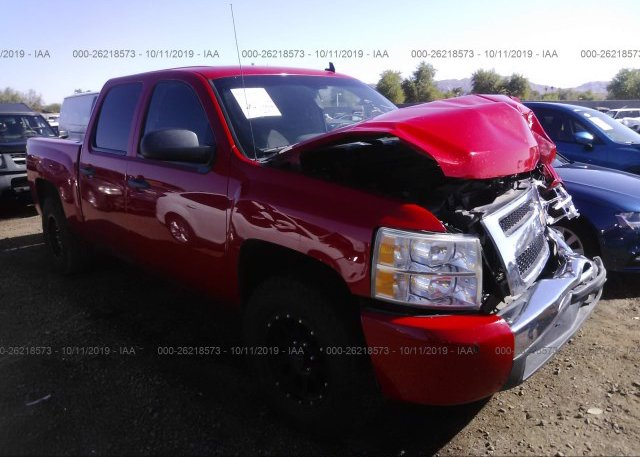Inventory #684645478 2011 Chevrolet SILVERADO
