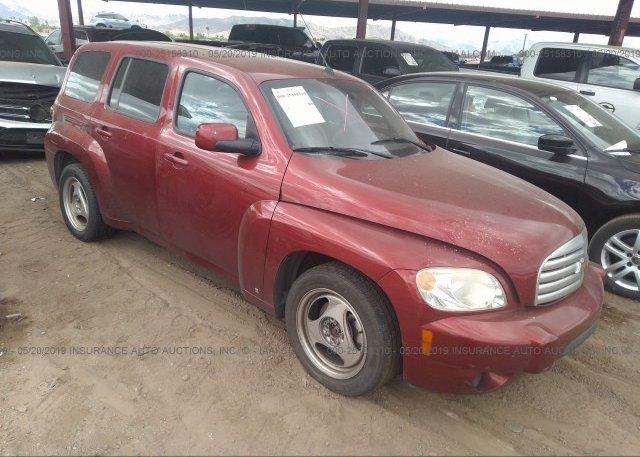 Inventory #939221511 2009 Chevrolet HHR