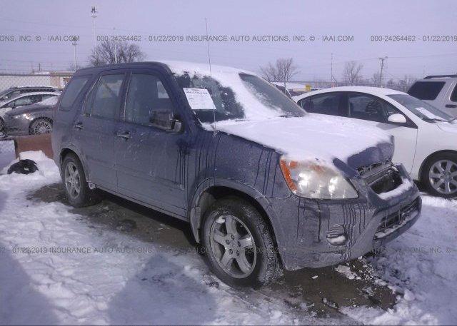 Inventory #821349119 2005 Honda CR-V