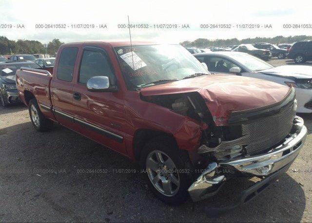 Inventory #828599195 2002 Chevrolet SILVERADO