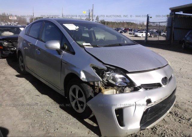 Inventory #873943129 2012 Toyota PRIUS