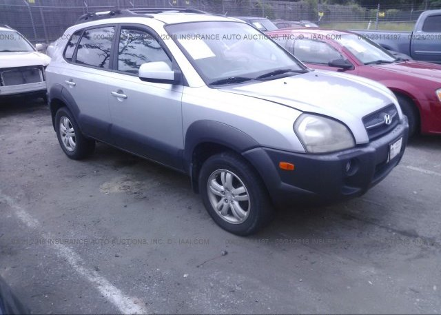 Inventory #301647625 2007 Hyundai TUCSON
