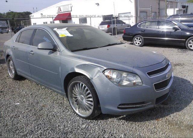 Inventory #162749513 2009 Chevrolet MALIBU