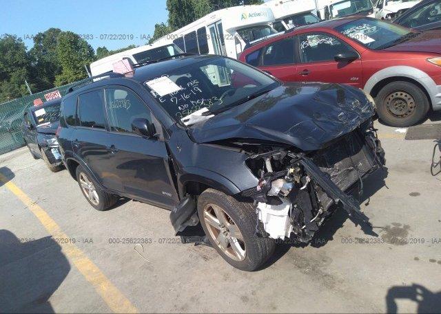 Inventory #965339641 2007 Toyota RAV4