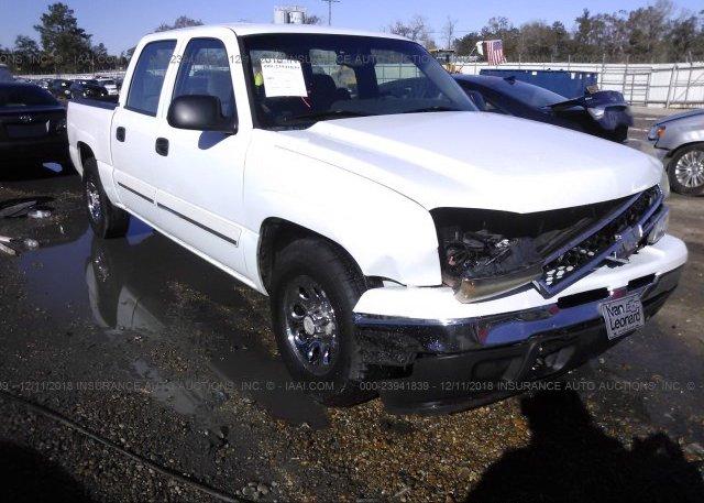 Inventory #702650037 2007 Chevrolet SILVERADO